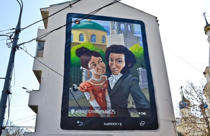 6. Пушкин и Натали, автор пожелал остаться неизвестным.