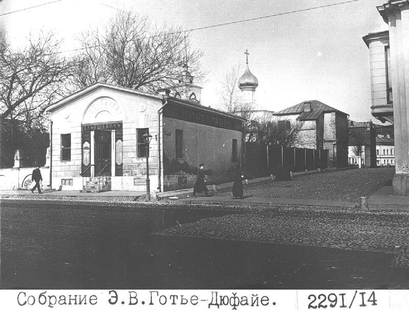 10. Вид с Пречистенки на Царицынский (Чертолький) переулок.
