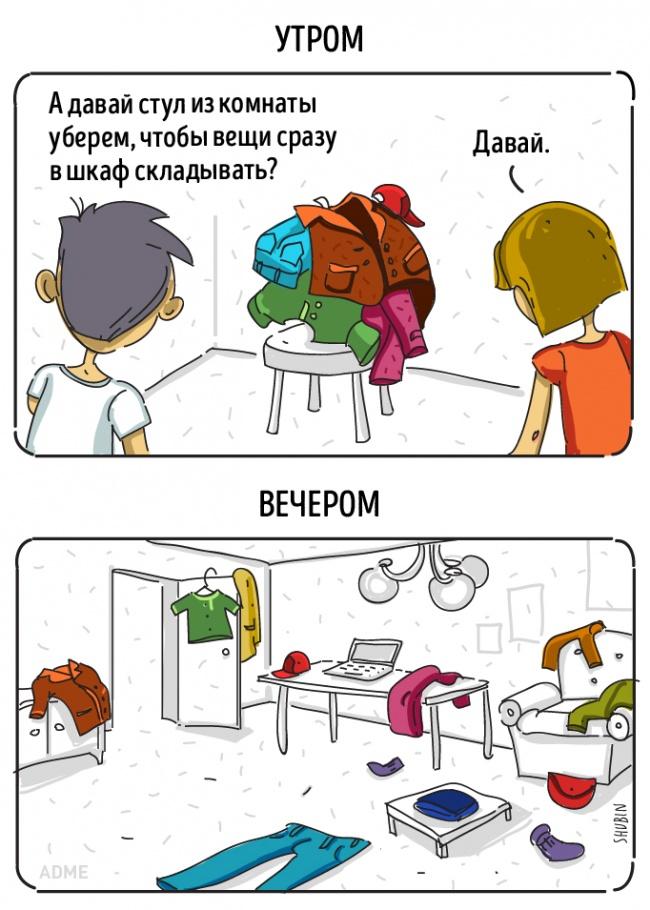 Карина Бражник специально для fotojoin.ru