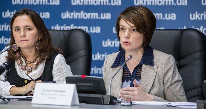 Для абитуриентов изКрыма организуют дополнительную сессию ВНО,— Гриневич