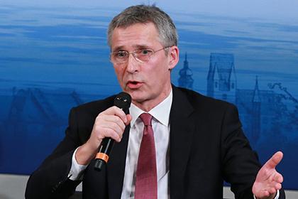Столтенберг: Грядущий саммит НАТО— один из существеннейших