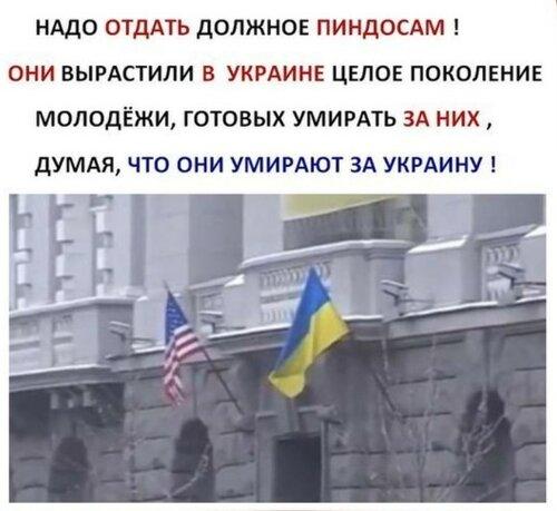 Скоро украинцы начнут узнавать много интересного и нового