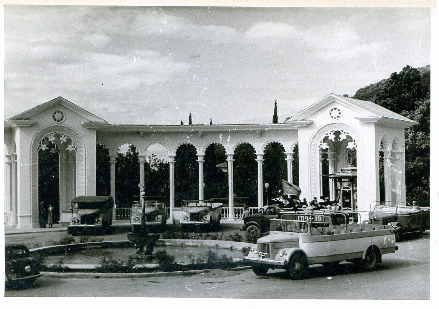 гагры 1951