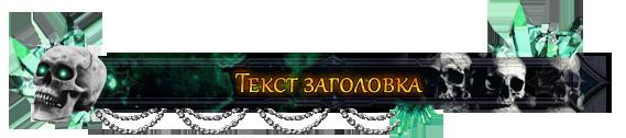 https://img-fotki.yandex.ru/get/50061/324964915.7/0_1653ee_6a60808_orig.png