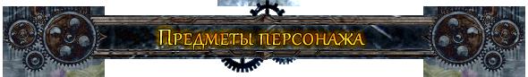 https://img-fotki.yandex.ru/get/50061/324964915.8/0_1654f4_22a23c61_orig
