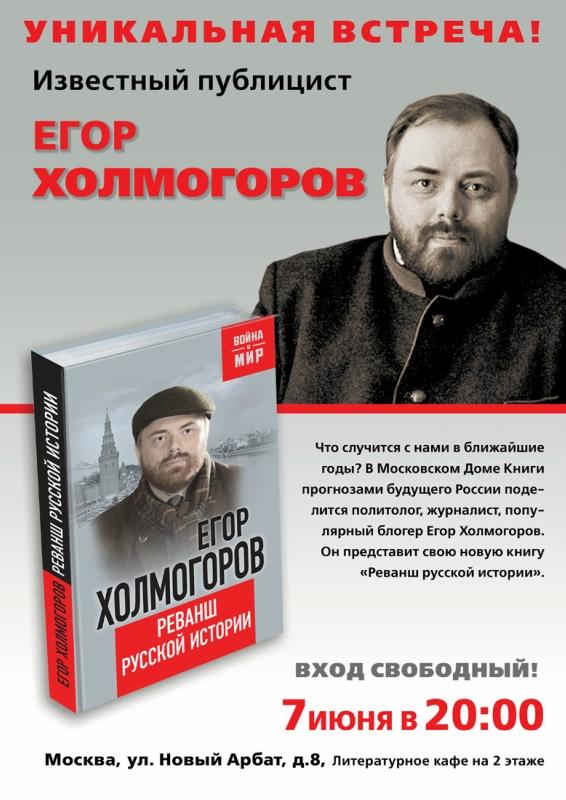 https://img-fotki.yandex.ru/get/50061/36058990.60/0_13d205_281235f4_orig