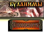 https://img-fotki.yandex.ru/get/50061/47529448.df/0_cf6c4_245e2c95_orig.png