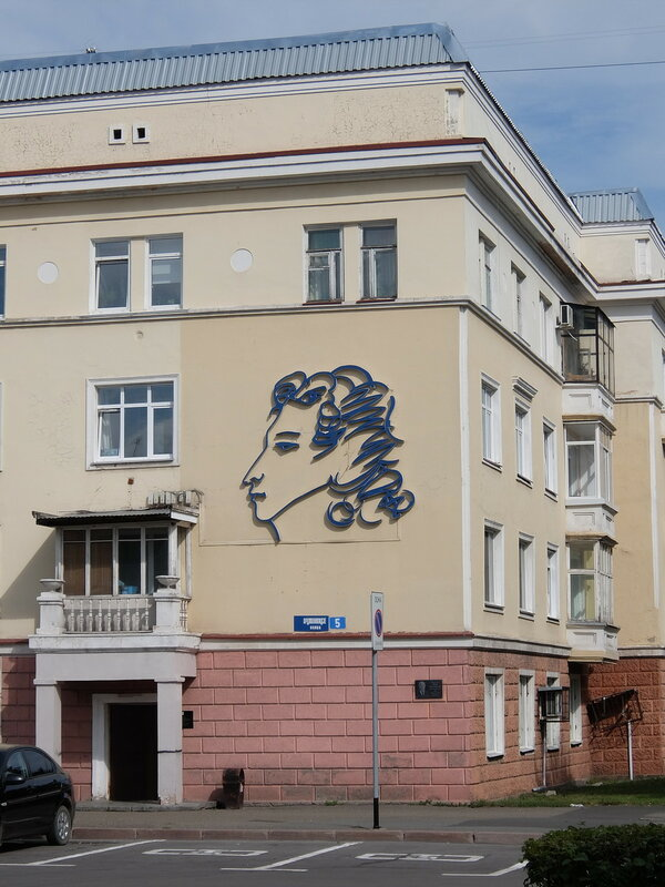 Кемерово - Граффити