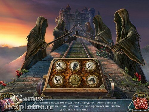 Живые легенды 4: Связанные желаниями. Коллекционное издание