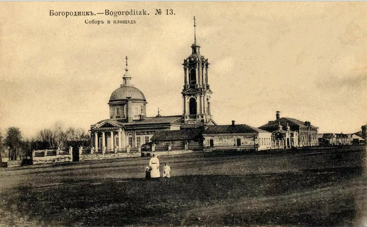 Троицкий собор и площадь