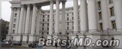 МИД Украины начал обслуживание в Тирасполе граждан страны
