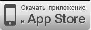 http://img-fotki.yandex.ru/get/5007/130422193.d0/0_743ca_e02a8ef5_orig