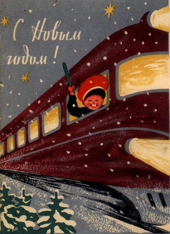 Песня дорога снег ночь