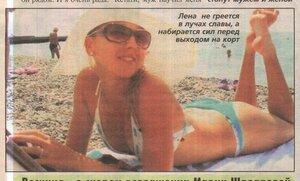 https://img-fotki.yandex.ru/get/5007/19411616.648/0_13194e_ca3ecaec_M.jpg