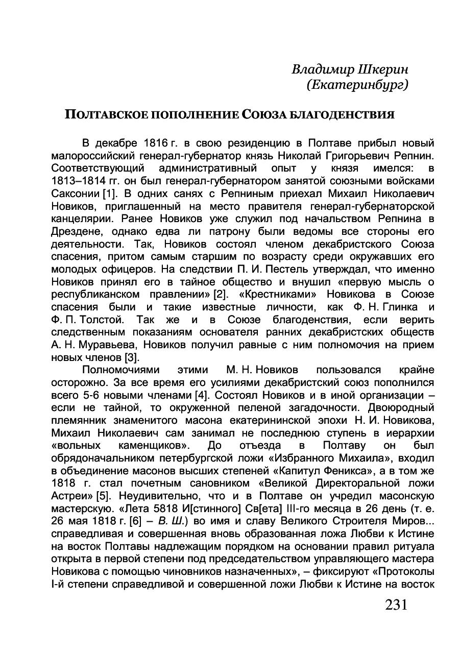 https://img-fotki.yandex.ru/get/5007/199368979.a4/0_2143e7_f4281d4a_XXXL.png
