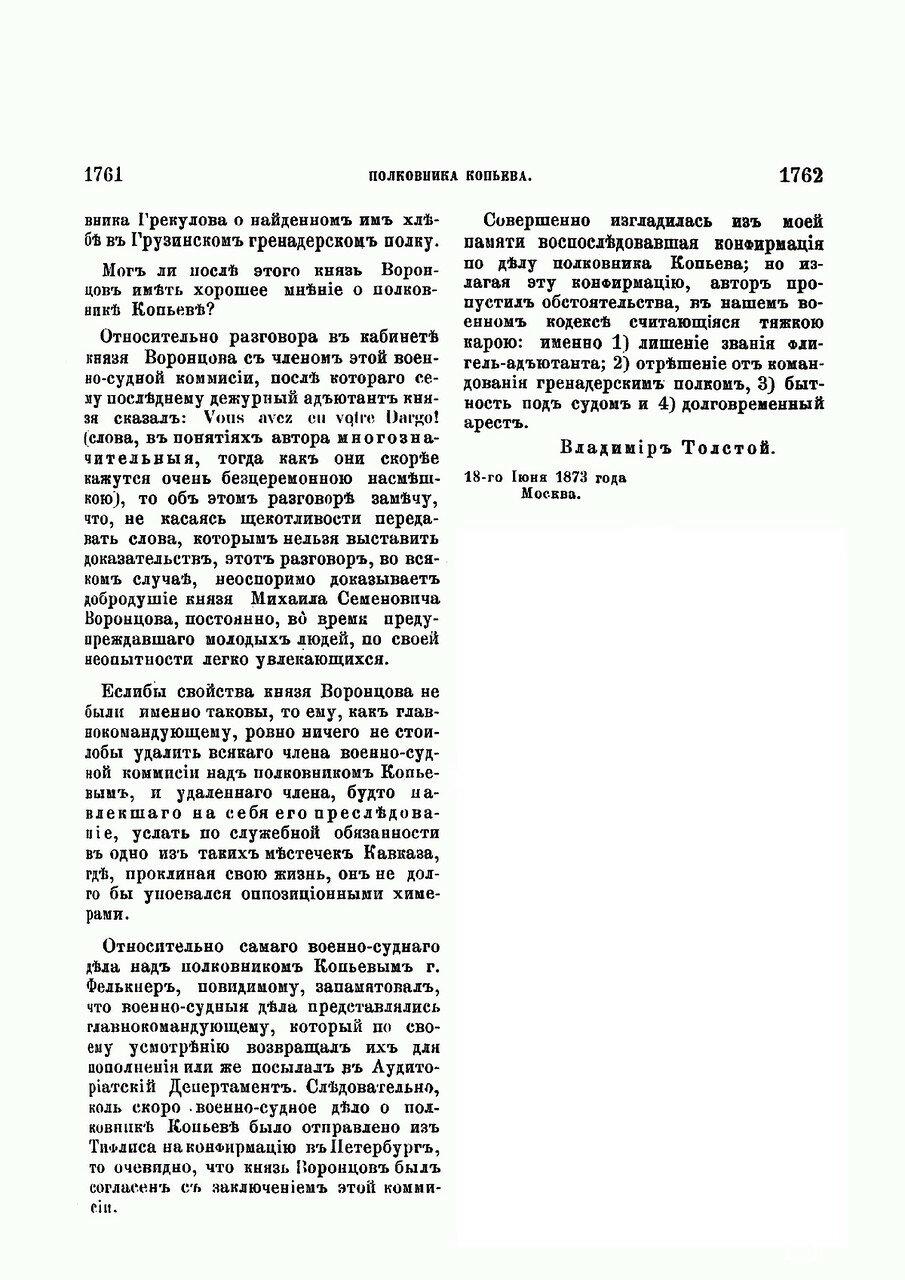 https://img-fotki.yandex.ru/get/5007/199368979.df/0_21f783_9a36a70_XXXL.jpg