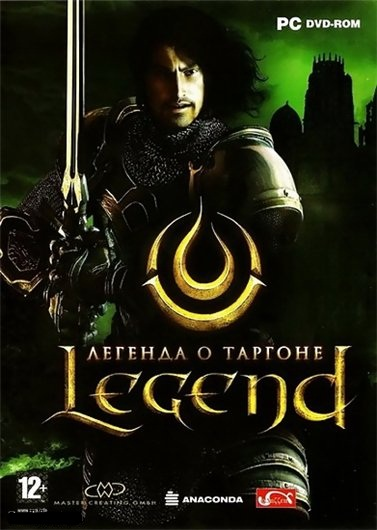 Легенда о Таргоне / Legend: Hand of God (2008/PC/RUS/RePack от Fenixx)