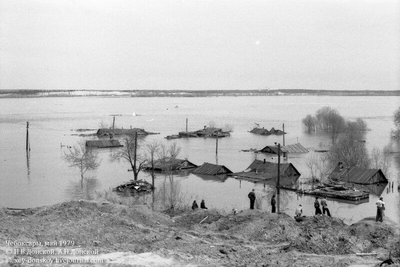 Наводнение в Чебоксарах, май 1979