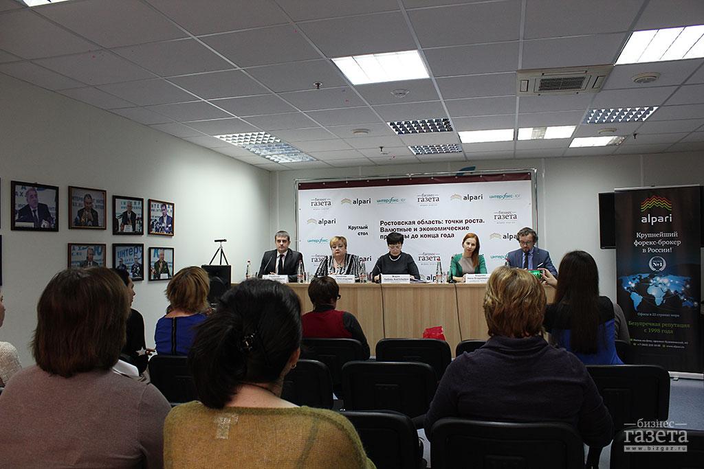 Фоторепортаж: Пресс-конференция «Ростовская область: точки роста. Валютные и экономические прогнозы до конца 2015 года»