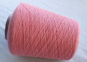 2987. Розовый;.JPG