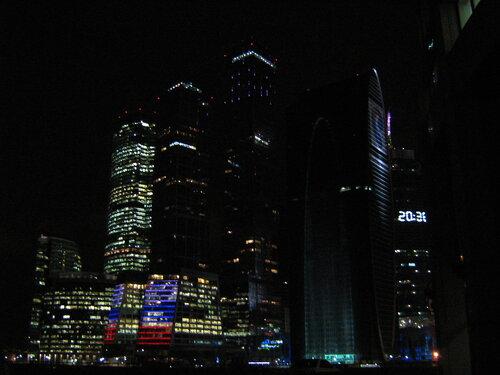 Вечерняя Москва. Деловой центр