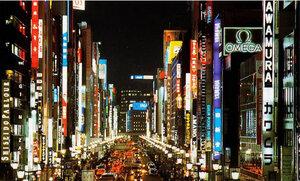Район Ginza Токио