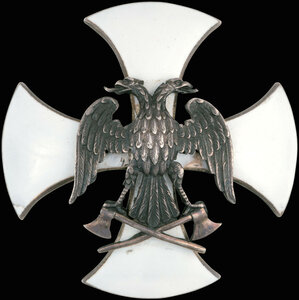 Знак об окончании школы прапорщиков инженерных войск в Петрограде. Временное правительство