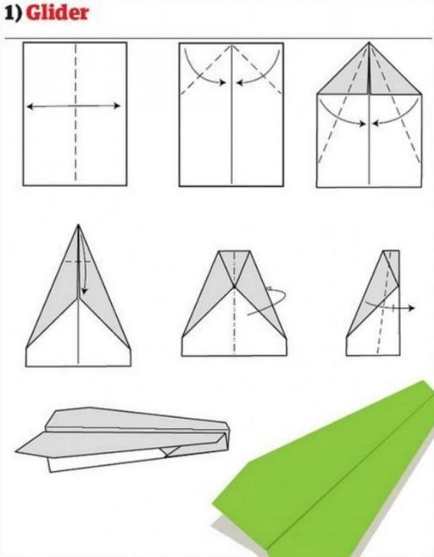 Бумажный самолёт