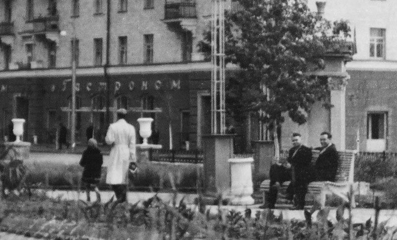 Центральный гастроном и проспект Ленина, фото БИКМ