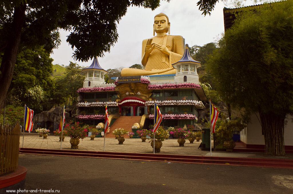 Считаем затраты на отдых в Шри-Ланке. Экскурсия в пещерный комплекс Дамбулла (Dambulla).