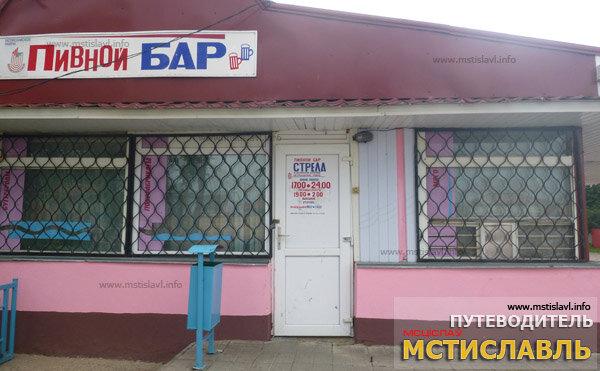 """Пивной бар """"Стрела"""""""
