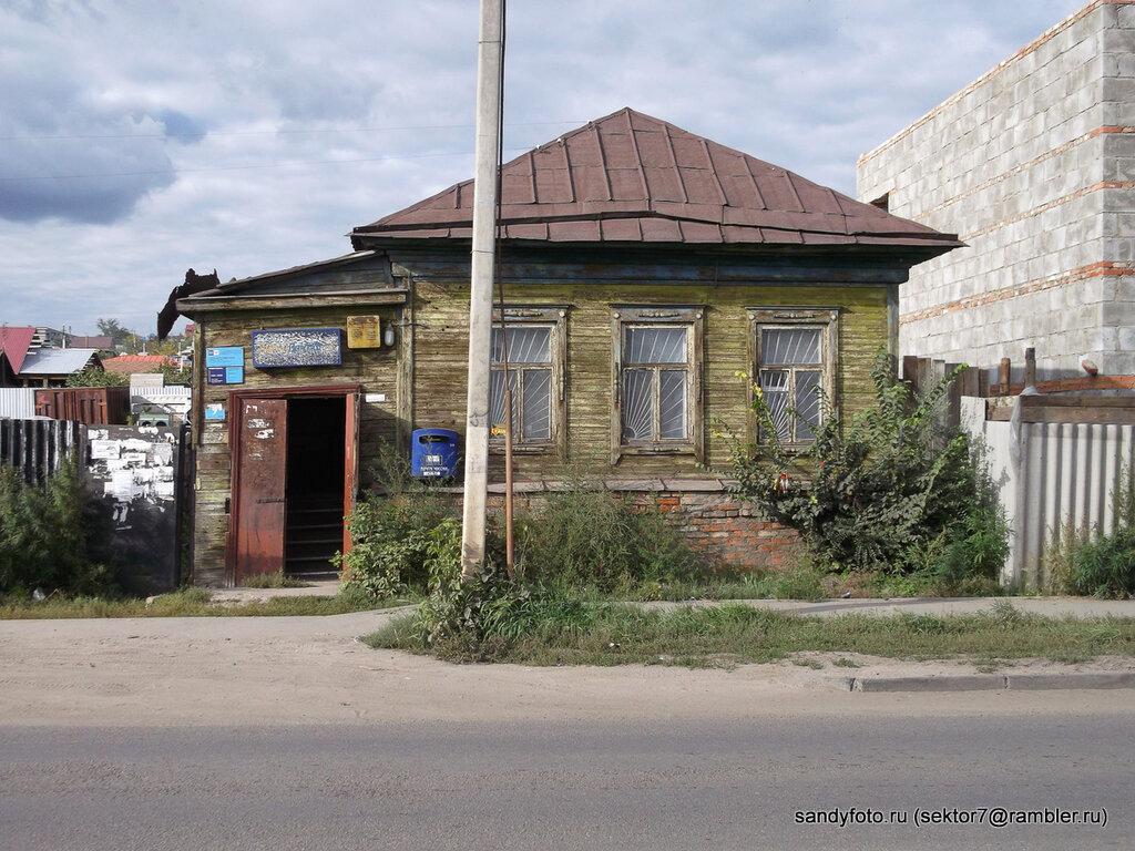 Почта России как она есть