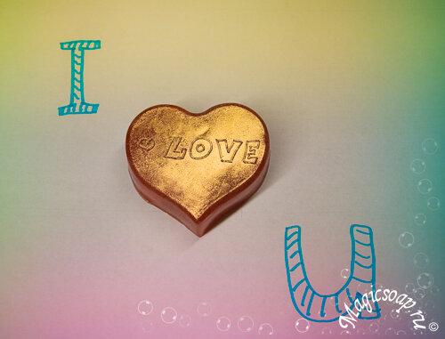С праздником влюблённых!