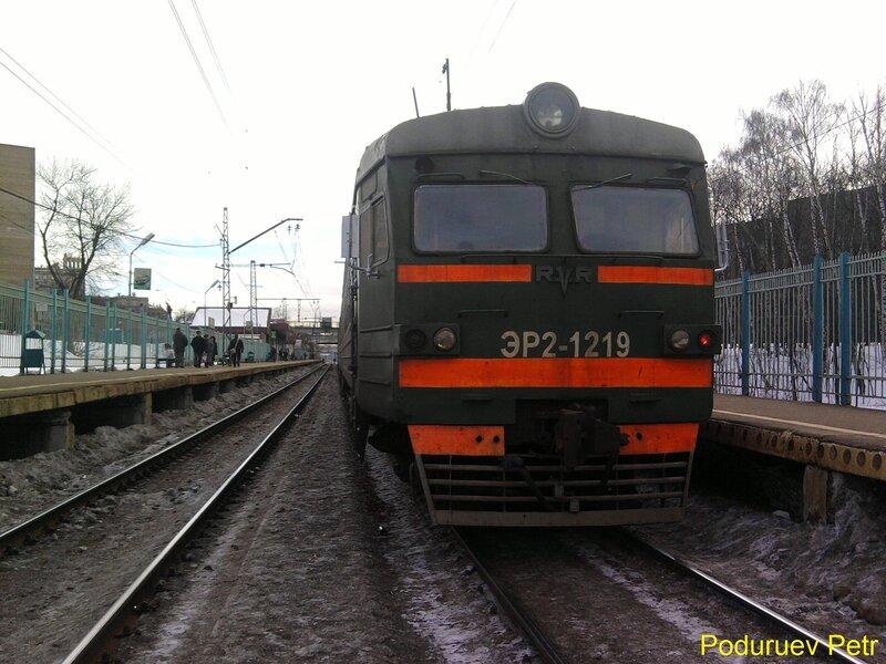 ЭР2-1219