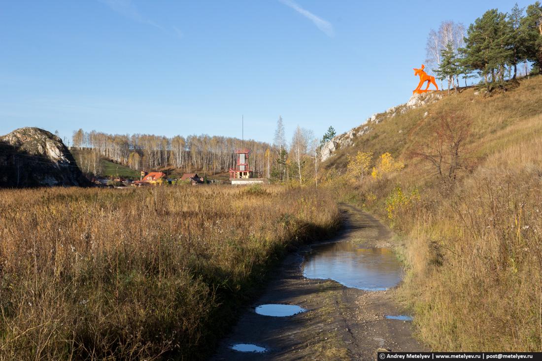 Дорога вдоль реки Исеть и оранжевый лось