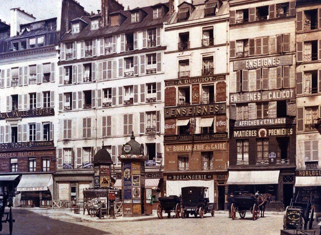 1914. Улица д'Абукир