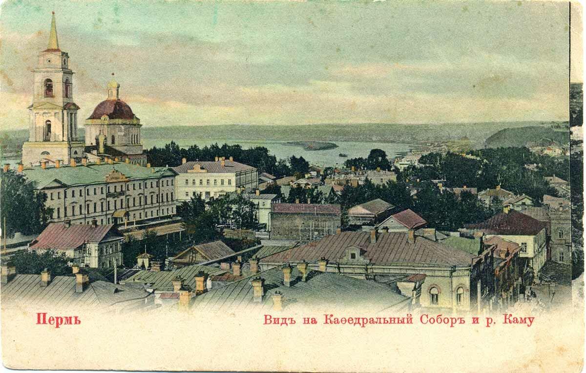 Вид на Кафедральный собор и реку Каму