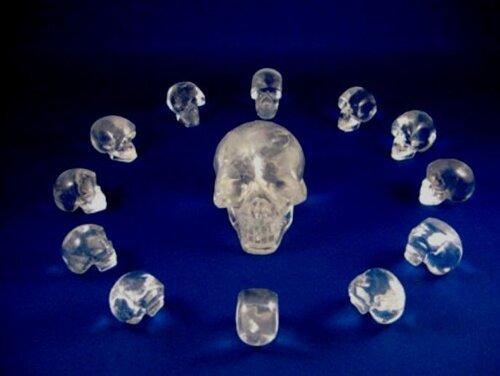 Информационный портал из 13 черепов