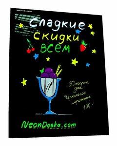 http://img-fotki.yandex.ru/get/5007/neondoska.0/0_5aee0_af573488_M