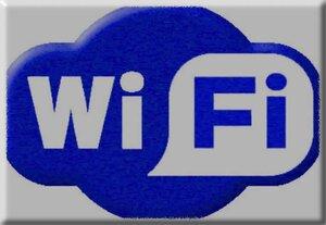 Д.Медведев: Wi-Fi в аудиториях университетов и общежитиях должен быть доступен 24 часа в сутки