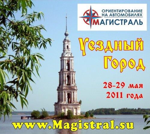 http://img-fotki.yandex.ru/get/5007/xspyder.b2/0_61348_8c6d7d9b_L.jpg