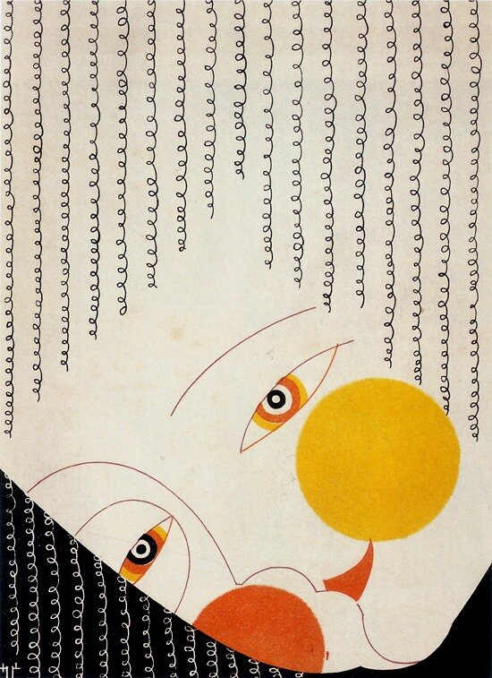 Japanese graphic design from the 1920-30s.Poster design by Shujiro Shimomura, 1928