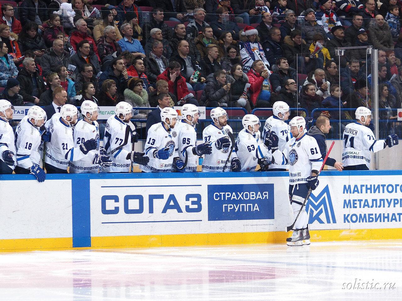 103 Металлург - Динамо Минск 03.01.2017