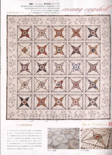 Patchwork Quilts Tsushin no. 135 December 2006