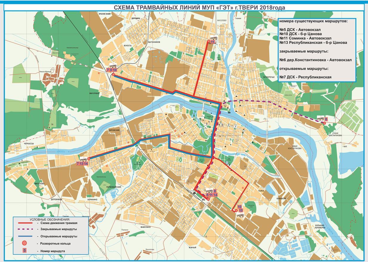 схема движения транспорта с площади желябова