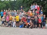 2013 год летний лагерь ушу Дружба