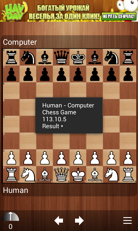 Mobialia Chess Free, Napo Chess Lite, Chess Free от AI Factory Limited - Лу
