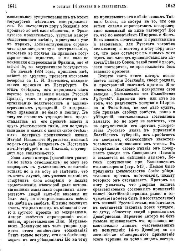 https://img-fotki.yandex.ru/get/5008/199368979.eb/0_220799_21e2c9bb_XL.jpg
