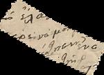 hg-papertape3-4.png
