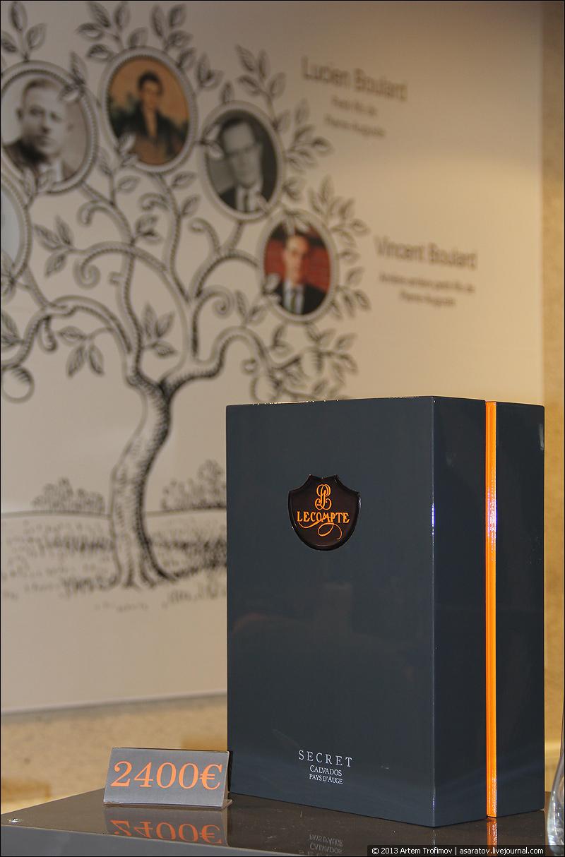 Упаковка кальвадоса Секрет Лекомт (Lecompte Secret) стоимостью 2400 евро
